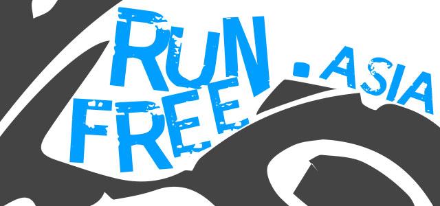 Runfree Logo